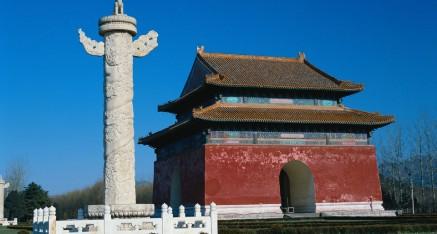 Imperial Beijing  8 Days
