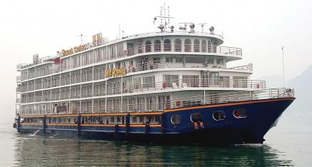 Yangtze Upriver Cruise 9 Days