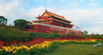 Beijing Short Stop  5 Days