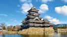 Japan in Style at Cherry Blossom Time – 12 Day Luxury Tour